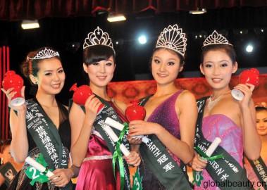 绿色环保大赛中国区总决赛