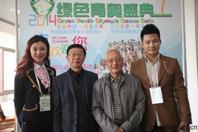 绿色青奥盛典·南京欢迎您