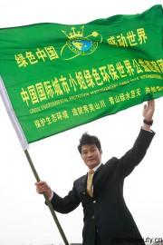 中国城市小姐冠军绿色环保公益巡演