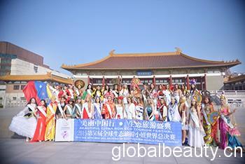 MISS ALL NATIONS 全球生态旅游大使走进南京博物院