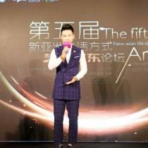 美丽中国行总导演刘策文助力2017广州设计周