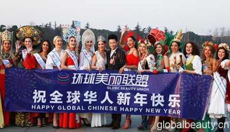 全球生态旅游大使走进江阴为公益献演